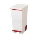 クード ミニスリムペダルペール レッド│ゴミ箱 キッチン用ゴミ箱