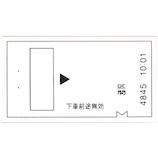 トレニアート(TRAINIART) 駅員さんおしごと ハンコ切符 10730541