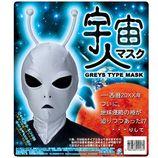 MS 宇宙人マスク