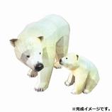 丸惣 ハッピーペーパートイ ペーパークラフト ホッキョクグマ MJM−043