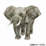丸惣 ハッピーペーパートイ ペーパークラフト MJM−050 アフリカ象