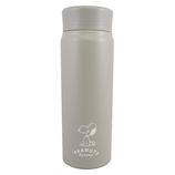 大西賢製販 SNOOPYステンレスボトル PD−2911 グレー│水筒・ポット 水筒