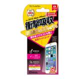 【iPhone6s】4.7インチ サンクレスト 衝撃吸収 光沢ハード