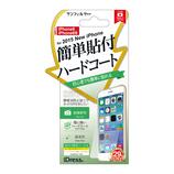 【iPhone6s】4.7インチ サンクレスト フィルム 簡単貼付ハードコート