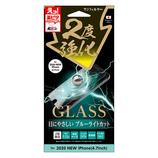 【iPhoneSE(第2世代)】 サンクレスト 2度強化ガラスフィルム ブルーライトカット i33EGLBLW│携帯・スマホアクセサリー 液晶保護フィルム