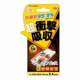 【iPhone12mini】 サンクレスト 衝撃自己吸収フィルム (Ag)タイプ i34AASAG│携帯・スマホアクセサリー 液晶保護フィルム