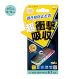 【iPhone12/12Pro】サンクレスト 衝撃吸収フィルム  覗き見防止左右タイプ i34B ASMB│携帯・スマホアクセサリー 液晶保護フィルム