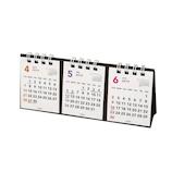 【2019年版・卓上】 CUBIX 4月始まりカレンダー べーシック 205020 プチプチ卓上3ヶ月