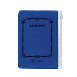エムプラン ツバメ×CUBIX スライドジップケース 010125−09 ブルー