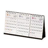 【2020年版・卓上】エムプラン(M-PLAN) 4月始まり カレンダー ベーシック 卓上3ヶ月 205107