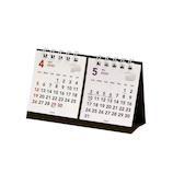 【2020年版・卓上】エムプラン(M-PLAN) 4月始まり カレンダー ベーシック プチプチ卓上2ヶ月 205119
