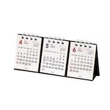 【2020年版・卓上】エムプラン(M-PLAN) 4月始まり カレンダー ベーシック プチプチ卓上3ヶ月 205120