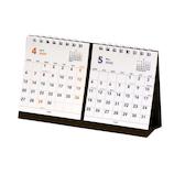 【2020年版・卓上】エムプラン(M-PLAN) 4月始まり カレンダー ベーシック プチ卓上2ヶ月 205123 月曜始まり