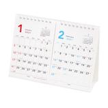 【2021年版・卓上】エムプラン A5卓上2か月カレンダー 203404−01 日曜始まり