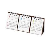 【2021年版・卓上】エムプラン プチプチ卓上3か月 203420−01 日曜始まり
