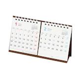 【2021年版・卓上】エムプラン プチ卓上2か月 203423−01 月曜始まり