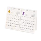 【2021年版4月はじまり】エムプラン CUBIX 卓上カレンダー ベーシック A5卓上2ヶ月 205204│カレンダー 卓上カレンダー