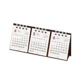 【2021年版4月はじまり】エムプラン CUBIX カレンダー ベーシック プチプチ卓上 3ヶ月 205220│カレンダー 卓上カレンダー