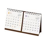 【2021年版4月はじまり】エムプラン CUBIX カレンダー ベーシック プチ卓上 2ヶ月 205223 月曜始まり│カレンダー 卓上カレンダー