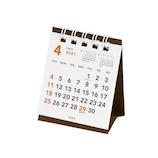【2021年版4月はじまり】エムプラン CUBIX カレンダー ベーシック プチプチ卓上 205228│カレンダー 卓上カレンダー