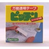 エイチ・エス ピッチン テープ 30mm