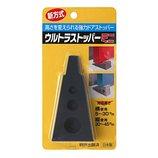 コロナ ウルトラストパー ミニ 5〜45mm対応│ドア・扉用品 ドアストッパー・戸当たり