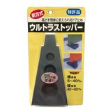 コロナ ウルトラストッパー 5〜60mm対応(1個入)