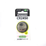 松下 コイン型リチウム電池 CR-2450