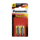 パナソニック アルカリ乾電池単5形 LR1XJ 2B 2個入│電池 マンガン・アルカリ電池
