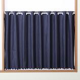 シード防炎カフェ 5162 幅145×丈70cm ネイビー 1枚入│カーテン・ブラインド カフェカーテン