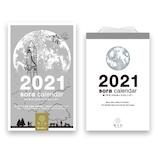 【2021年版・日めくり】 新日本カレンダー㈱ 宙の日めくり NK-8818