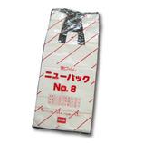 スズキ 化成品ニューバッグ 8号