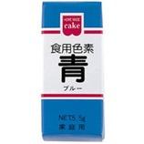 共立食品 食用色素 青 5.5g