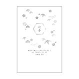 【年賀用品】 室町スピード印刷 年賀パック箔 MR08 3枚入
