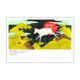 【年賀用品】 室町スピード印刷 年賀パックイラスト MR28 3枚入