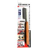 EIGER 超薄刃精密鋸 65mm TSR205