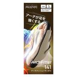 AKAISHI(アカイシ) アーチフィッター141 アーチクッションサンダル S アイボリー 22~22.5㎝