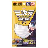 コーワ(Kowa) 三次元高密着マスク ナノ ふつうサイズ 5枚入