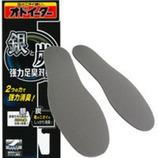 オドイーター 銀と炭 強力足臭対策 20-28cm