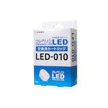 TAIKO クレベリンLED 交換用カートリッジ LED-010│生活家電 空気清浄機