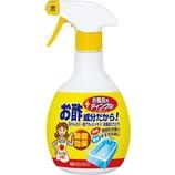 お風呂用ティンクル節水タイプ