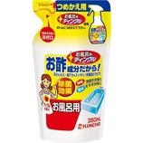 お風呂用ティンクル節水タイプ 替