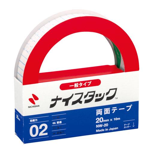 ニチバン ナイスタック 紙両面テープ 20mm×10m NW-20