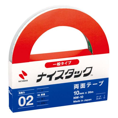 ニチバン ナイスタック 紙両面テープ 10mm×20m NW-10