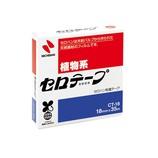 ニチバン セロテープ® CT-18 18mm×35m