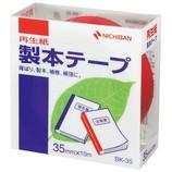 ニチバン 製本テープ 35mm×10m 赤