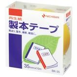 ニチバン 製本テープ 35mm×10m 黄