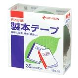 ニチバン 製本テープ 35mm×10m 緑│ブックカバー・製本用品 製本テープ