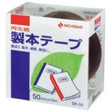 ニチバン 製本テープ 50mm×10m 黒
