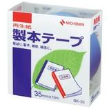 ニチバン 製本テープ 35mm×10m 空色